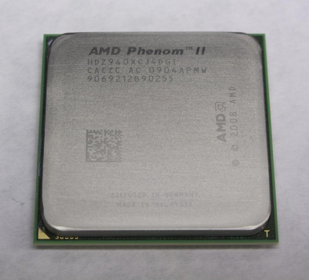AMD Phenom II CPU Heatspreader